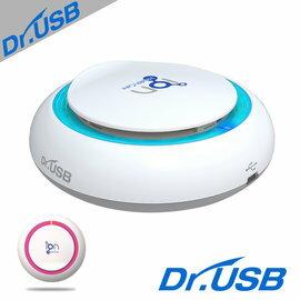 【韓國Dr.USB Ionizer Plasma等離子產生器空氣清淨機空氣淨化器】等離子放電技術淨化空氣抗菌除味 適用室內辦公.車用【風雅小舖】
