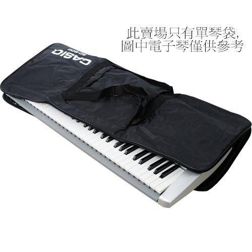 唐尼樂器 TONY MUSIC Casio 原廠61鍵專用鍵盤袋/ 電子琴袋(CTK-3200/ 4200 LK 全系列61鍵型號都可用)【唐尼樂器】