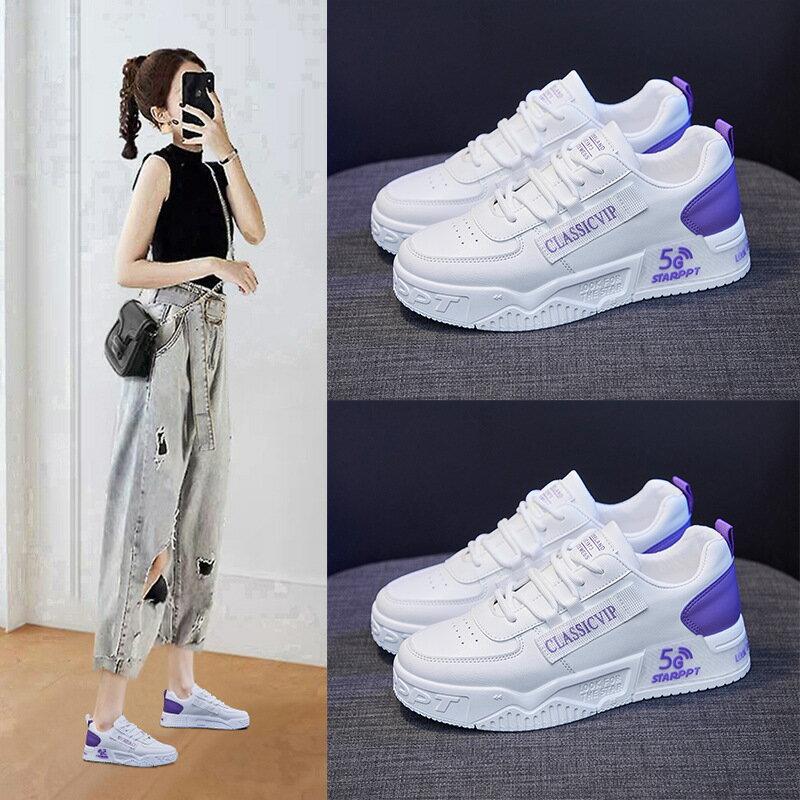 2021春季新款百搭厚底小白鞋女ins學生韓版鬆糕板鞋女休閒鞋T625