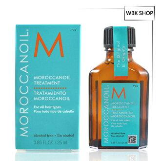 Moroccanoil 摩洛哥優油 護髮油 25ml- WBK SHOP