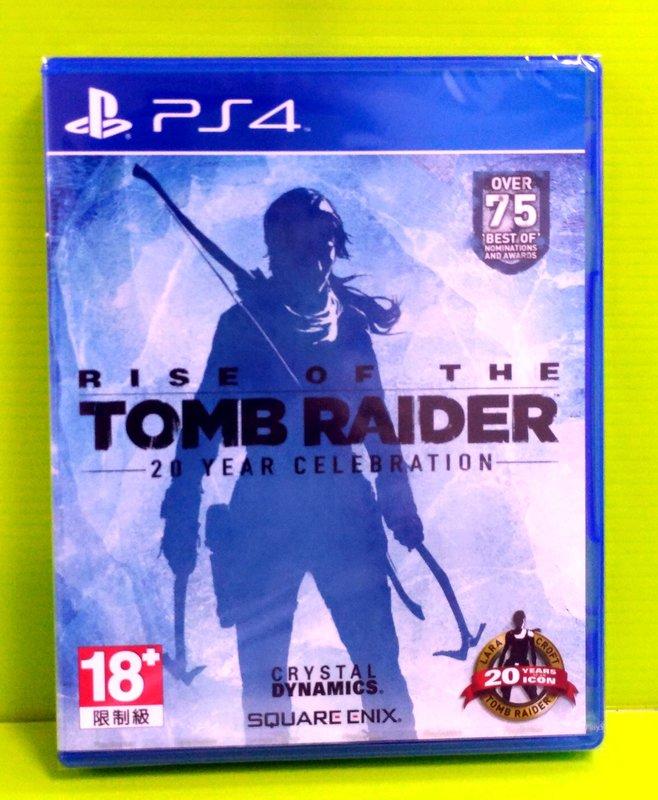 [現金價] PS4 古墓奇兵 崛起 Rise of the Tomb Raider 中文版