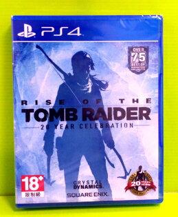 [現金價]PS4古墓奇兵崛起RiseoftheTombRaider中文版