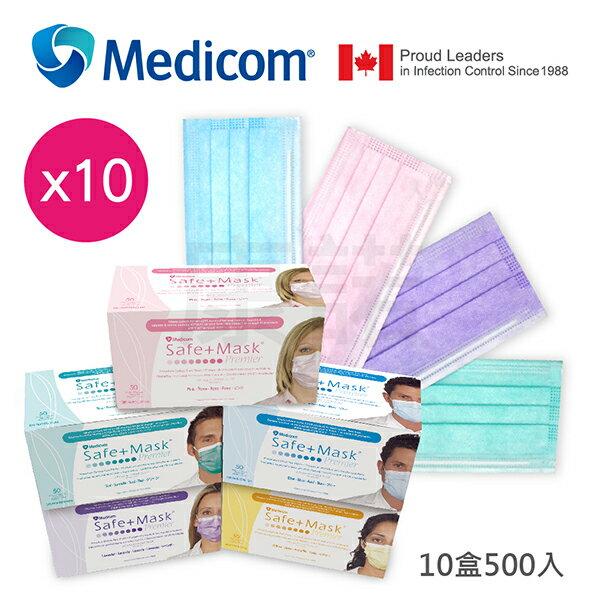 【Medicom】三層不織布醫療口罩500pcs (10盒500入)