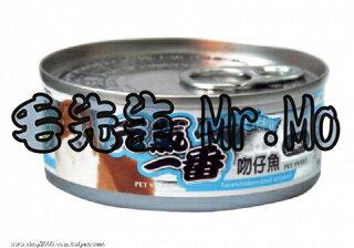 派斯威特 元氣一番 貓罐頭 80g X24罐