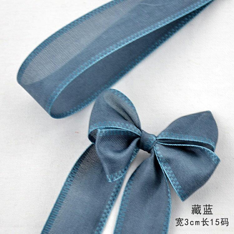 11.11 絲帶裝飾帶手工花邊韓版蛋糕緞帶鮮花花束包