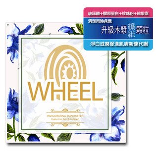 WHEEL車輪滋潤潔膚霜X3