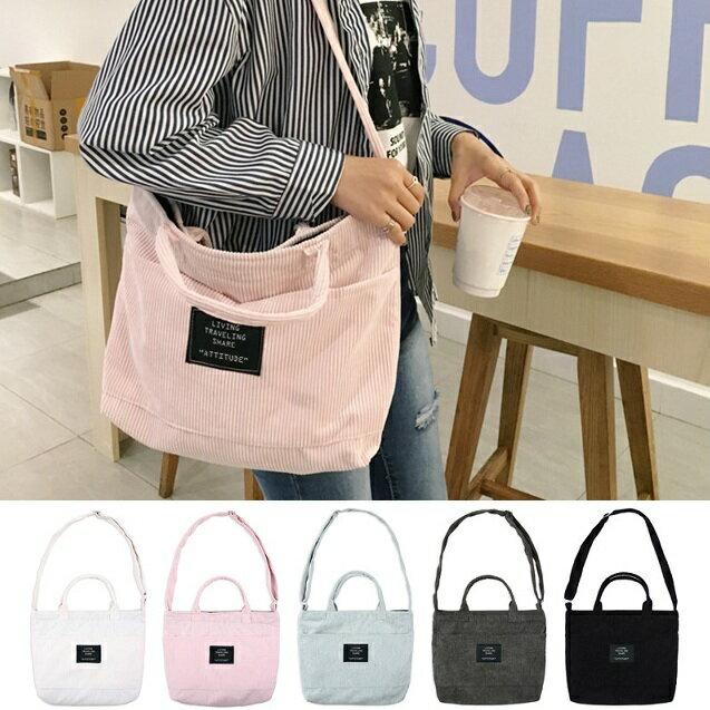 <br/><br/>  韓國秋冬新款 燈芯絨布 手提包手提袋 包包 帆布包 絨布包 可放A4紙【RB473】<br/><br/>