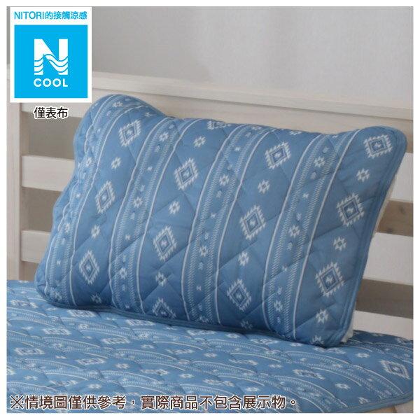 接觸涼感 枕頭保潔墊 N COOL Q 19 KILM NITORI宜得利家居 0