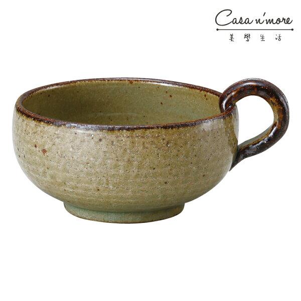 MeisterHandEN湯杯馬克杯咖啡杯950ml橄欖綠