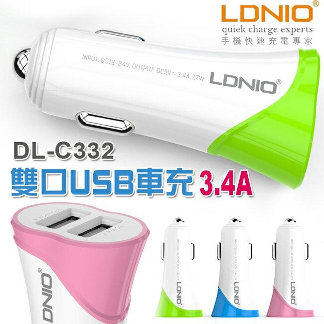 ~雙孔USB車充器 力德諾LDNIO DL~C332 萬能型USB車充頭 3.4A輸出 極