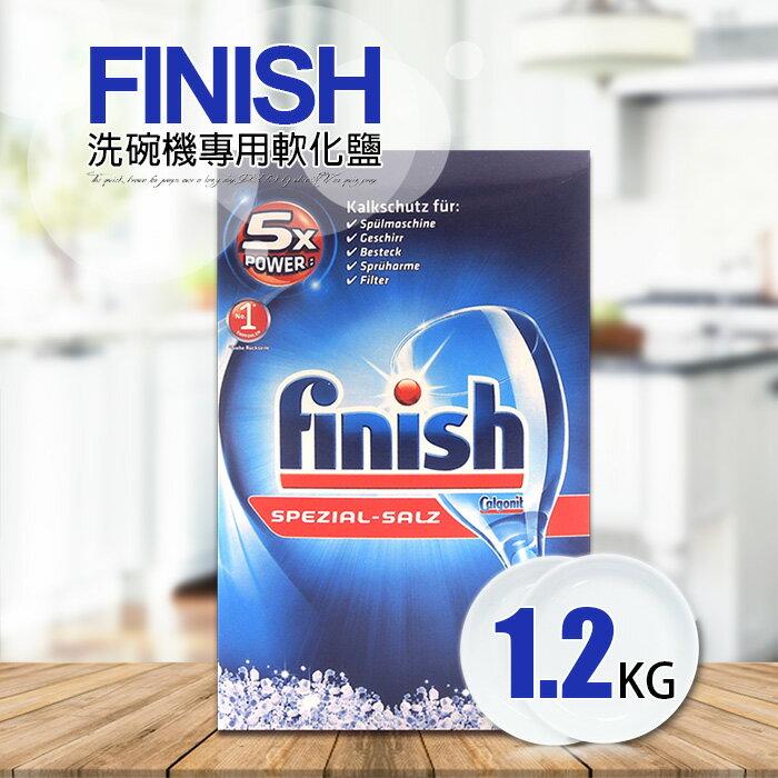 【finish】英國原裝進口 洗碗機專用洗碗鹽1.2Kg 廚房/生活日用品