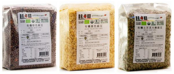 DR.OKO德逸 有機棕色扁豆 /有機黃色扁豆/有機土耳其大綠扁豆 500g