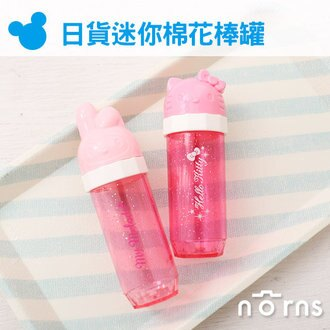 NORNS【日貨迷你棉花棒罐】Hello Kitty Melody 日本 綿花棒收納罐 隨身瓶 收納盒 隨身盒