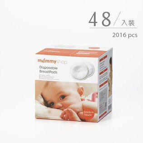 mammyshop媽咪小站:mammyshop媽咪小站-防溢乳墊.單片包裝42入裝.48盒組合.共2016片