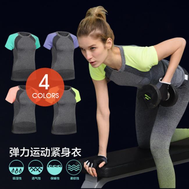 50%OFF SHOP【AD021882C】撞色袖速乾衣健身瑜伽服女上衣緊身吸汗跑步服運動T恤短袖