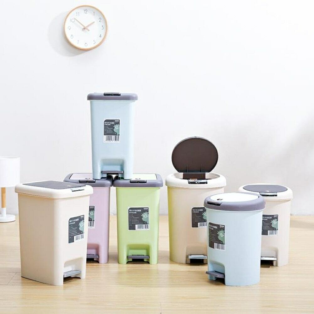 腳踩垃圾桶家用客廳臥室可愛有蓋廚房帶蓋衛生間創意腳踏式垃圾筒 露露日記