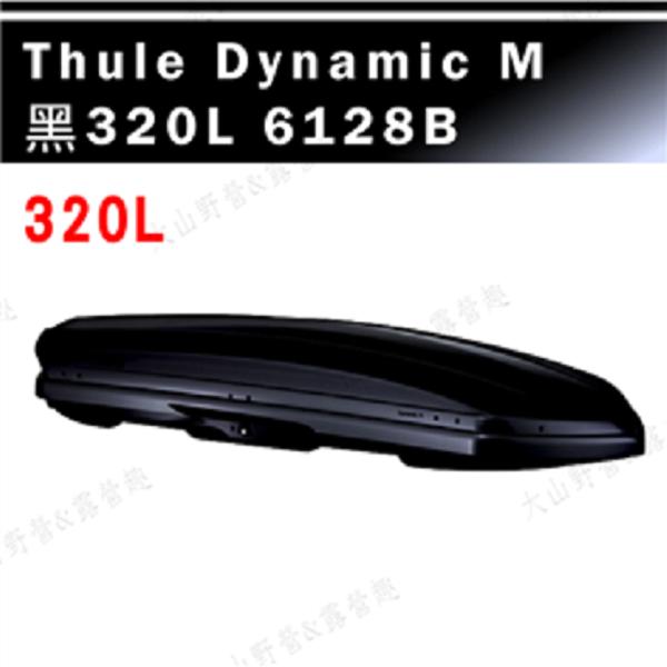 【露營趣】安坑THULEDynamicM6128B320L黑車頂箱行李箱旅行箱漢堡