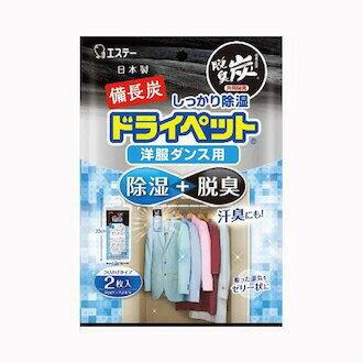 日本原裝進口 ST雞仔牌 備長炭 抽屜 衣櫥 除濕劑(2入)