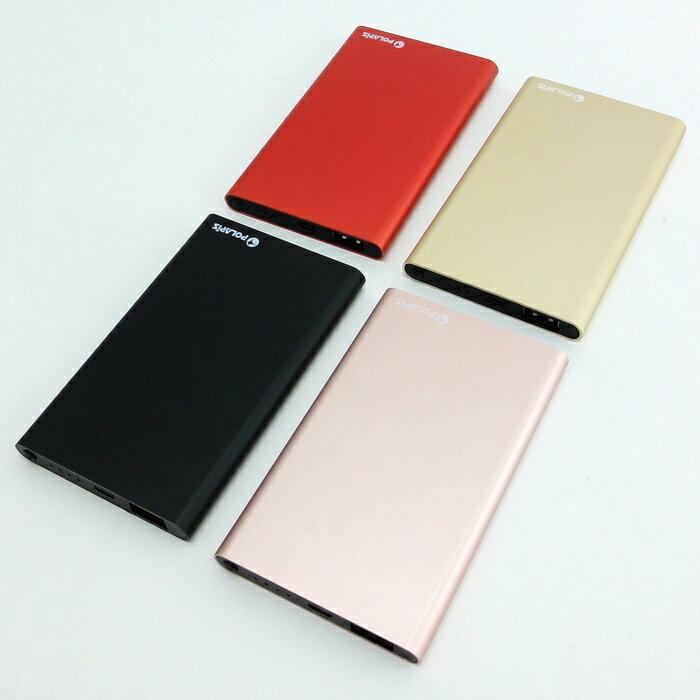 UNIPRO優鋪 【UNIPRO】POLARIS 5200mAh 行動電源 POWER BANK 手機平板 台灣製造 半年保固