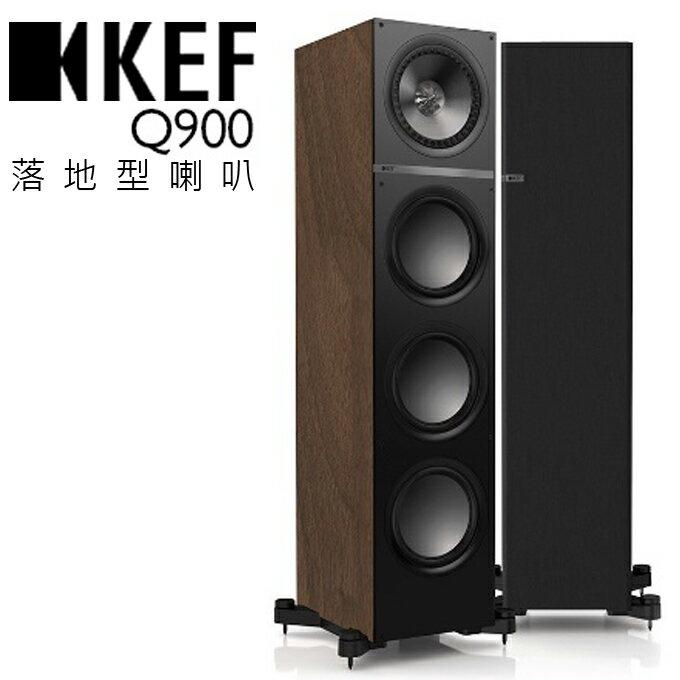 <br/><br/>  落地型喇叭 ★ KEF Q900 公司貨 0利率 免運<br/><br/>