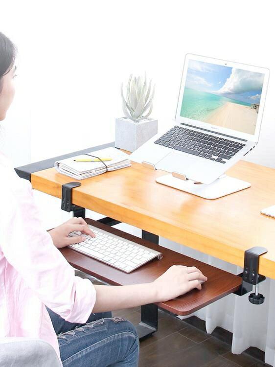 電腦手托架鍵盤支架家用辦公桌面延長板鍵盤托桌子延伸板加長鼠標