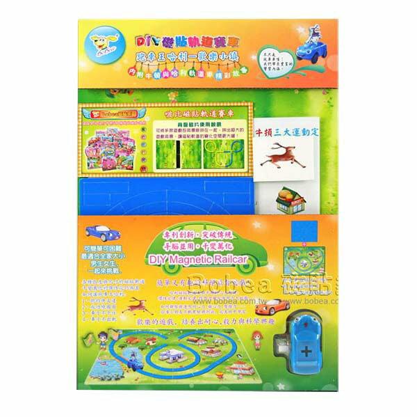 【888便利購】哈利DIY磁鐵軌道小汽車(歡樂小鎮)(YXC1601)