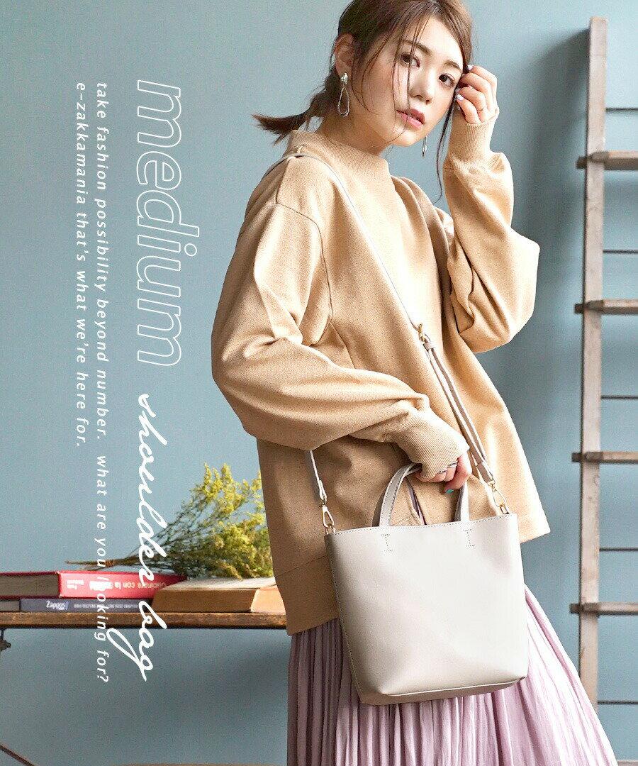 日本e-zakkamania / 簡約皮革感手提肩背兩用包 / 21670-2000620 / - 日本必買 件件含運 日本樂天熱銷Top 日本空運直送 日本樂天代購