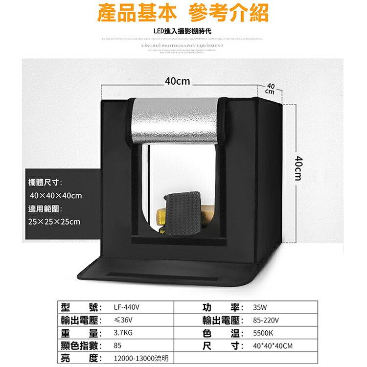 攝彩@快速組裝40x40cm LED攝影棚 柔光箱 攝影燈箱 拍攝柔光箱 頂部開口 柔光棚 簡易款 商品攝影 攜帶方便