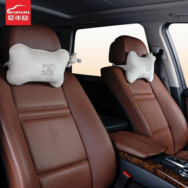 [折扣不斷]汽車用品 汽車頭枕座椅護頸枕 車用靠枕 可愛舒適頸椎枕頭