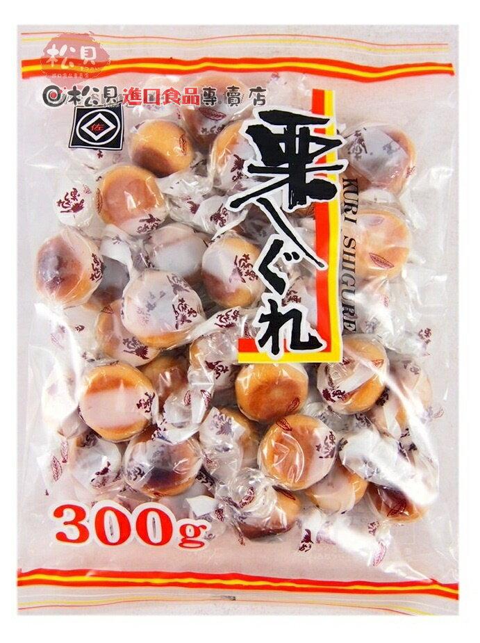 佐藤栗饅頭300g【4901897010461】