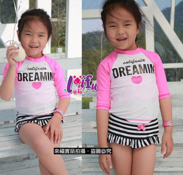 ~草魚妹~F45兒童泳衣愛心粉色系三件式兒童泳衣小朋友游泳衣泳裝,售價590元