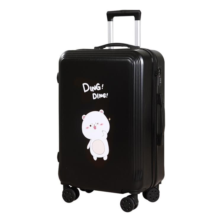 行李箱行李箱旅行密碼拉桿箱子萬向輪男女學生可愛韓版小清新卡通24寸 娜娜小屋618活動大促