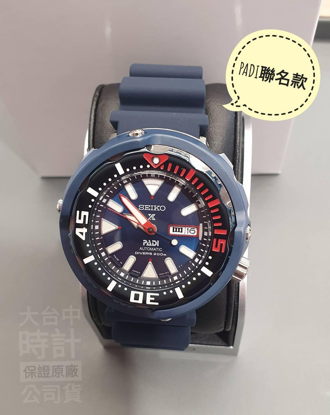 ▶︎SEIKO精工◀︎ Prospex系列 DIVERSCUBA(PADI限定聯名)潛水機械錶4R36-05V0B/51.7mm