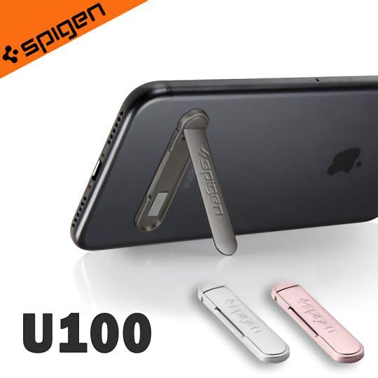 【獨家專利】韓國SpigenU100迷你型金屬手機支架-SGP懶人支架手機支撐架支架優質金屬