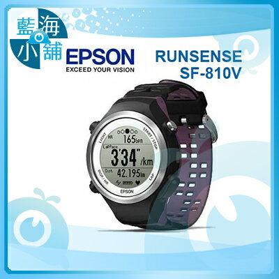 EPSON Runsense SF-810V 專業鐵人智慧運動智慧手錶