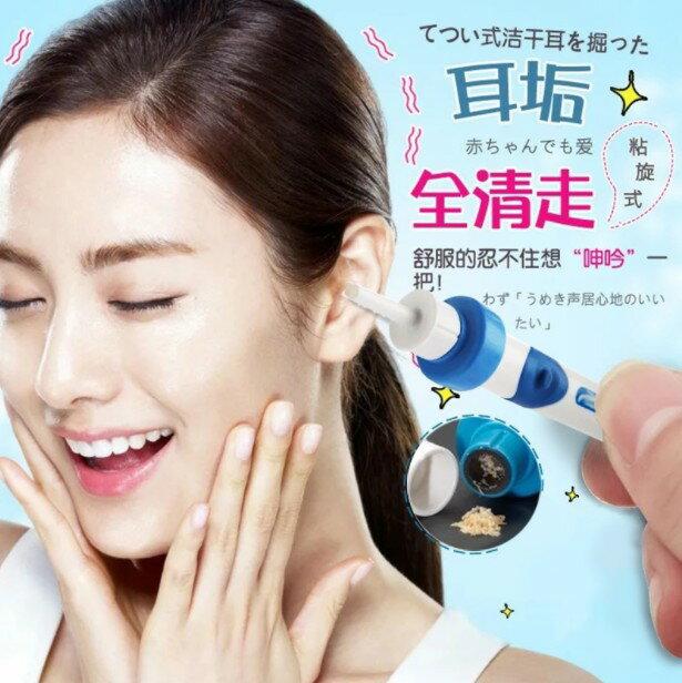 【H00945】日本熱銷 兒童成人潔耳器震動安全潔耳器 便捷電動耳垢 電動潔耳器吸附耳垢安全強力
