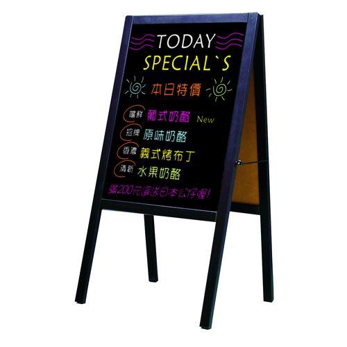 《☆享亮商城☆》020311 落地式雙面木框彩繪板 成功