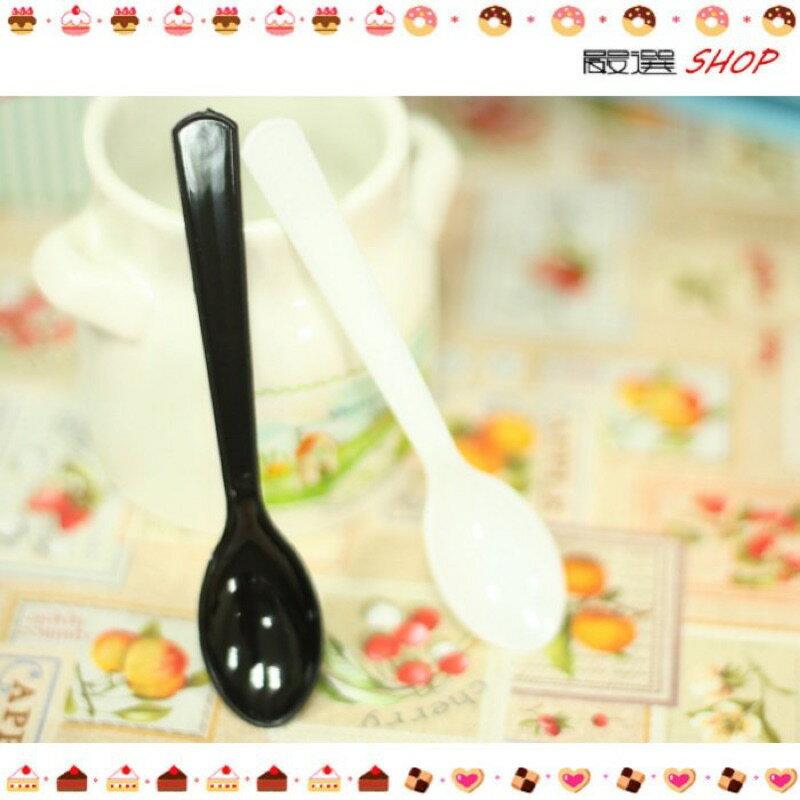 【嚴選SHOP】30入 黑色白色獨立包裝 布丁湯匙 單支裝 塑膠湯匙【W006】