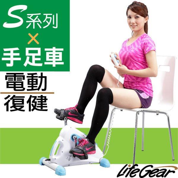 電動迷你磁控腳踏車/運動/訓練/復健/健身車/手足二用/腳踏車/訓練台/踏步機/飛輪/拉筋/老人運動
