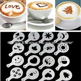 16個 塑料拉花模具 花式咖啡印花模型  咖啡奶泡噴花模板