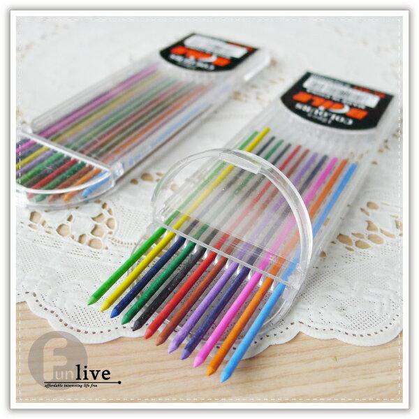 【aife life】12色2.0mm彩色筆芯/免削彩色鉛筆 自動鉛筆/工程筆/粗筆芯/製圖鉛筆/美術/繪圖/塗鴉/重點筆