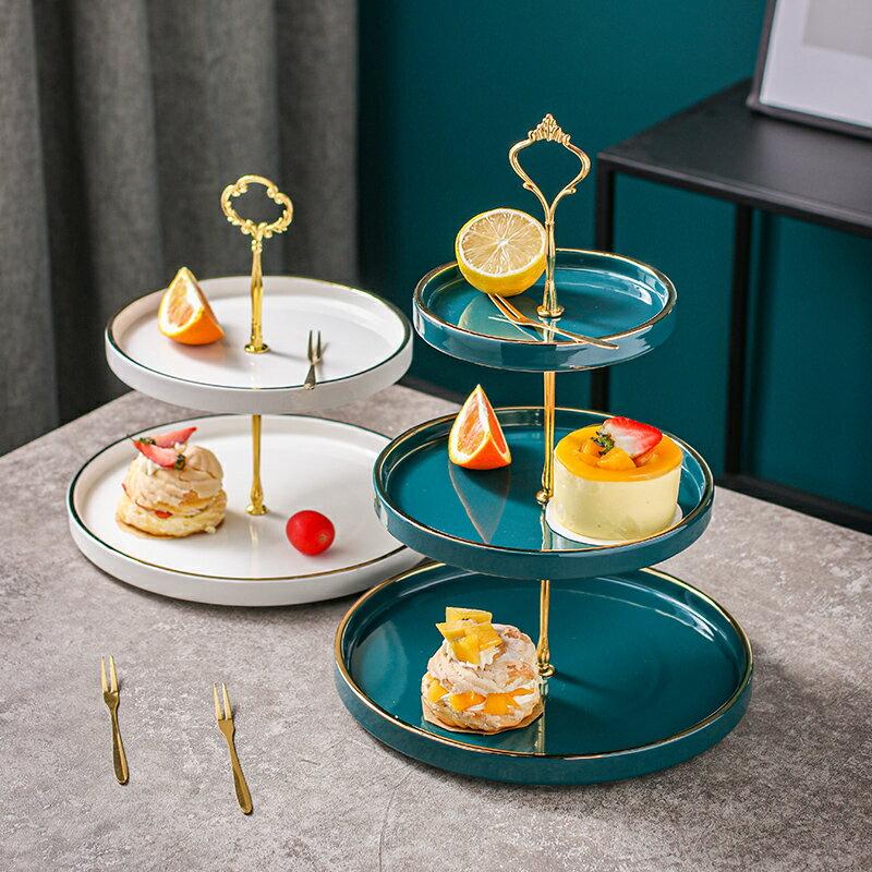 北歐輕奢創意陶瓷三層水果盤蛋糕架甜品臺客廳下午茶糖果點心托盤