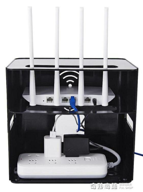 【快速出貨】無線路由器收納盒插線板集線盒電線收納神器桌面插座機頂盒理線盒 聖誕節全館免運