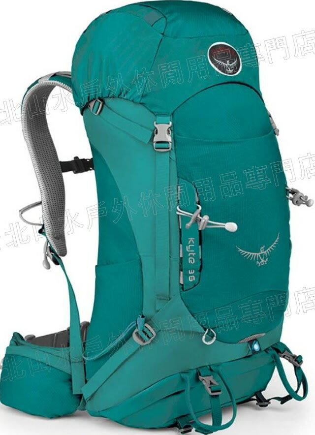 [ Osprey ] Kyte 36 輕量多功能專業大背包 女款 水藍