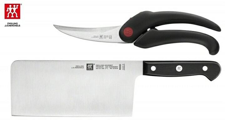 德國 雙人牌 Zwilling Gourmet 中式菜刀剪刀組 36130-004-0