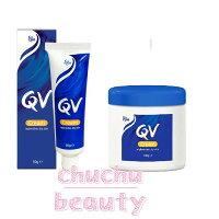 醫美品牌乳液推薦到QV意高 舒敏加護乳霜100g/250g就在波波醫美館推薦醫美品牌乳液