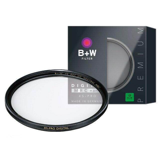 【中壢NOVA-水世界】B+W XS-PRO【60mm 72mm 77mm 82mm 86mm】UV保護鏡 奈米Nano