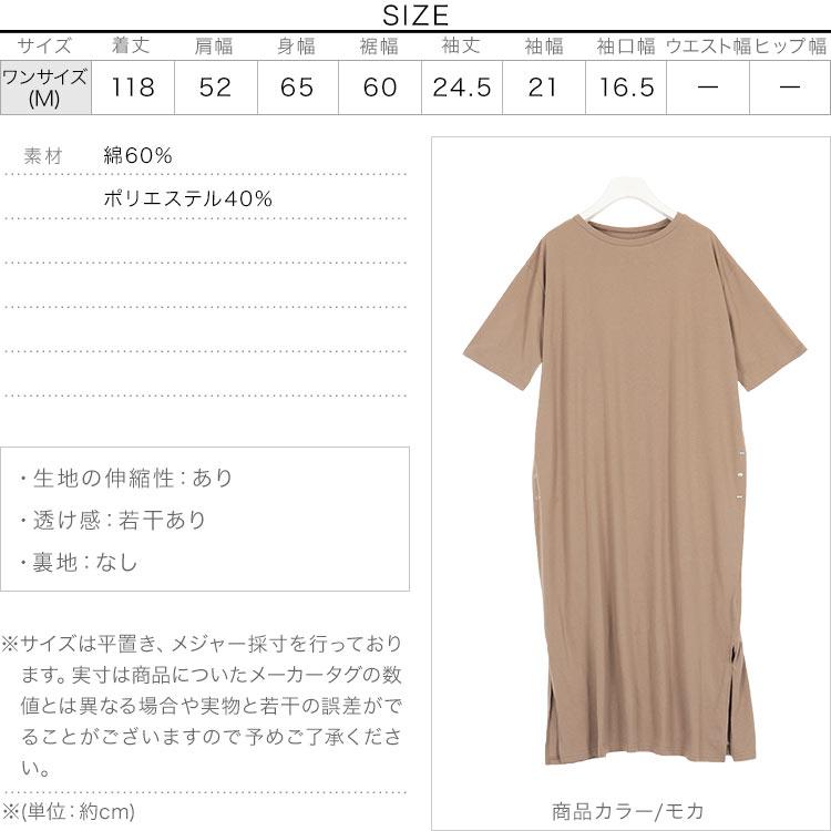 日本Kobe lettuce  /  夏日慵懶多樣穿法短袖長洋裝   /  e2147-日本必買 日本樂天直送。滿額免運(2490) 3