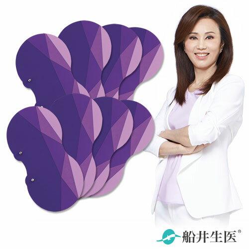 醫卡 酸痛按摩機專用傳導片補充組 (紫/白隨機出貨)