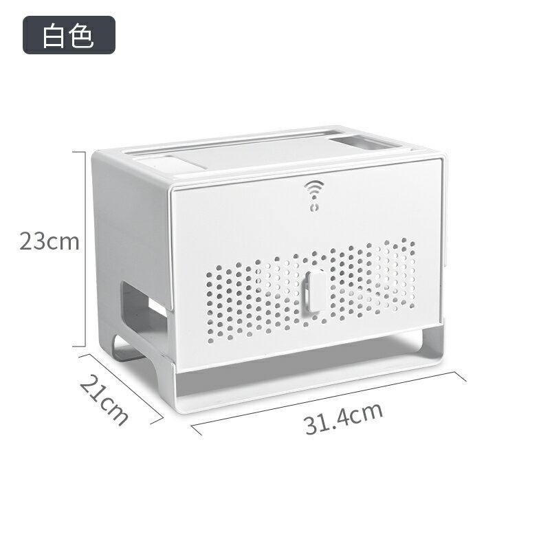 路由器收納盒 Wifi無線路由器收納盒光貓整理盒桌面電線遮擋機頂盒理線神器置物【xy2388】